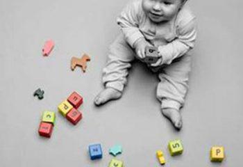 Çocuklarda gelişimin genel özellikleri