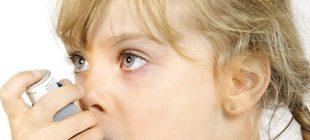Çocuklarda astım hastalığı