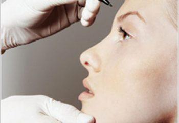 Burun estetik ameliyatı (Rinoplasti)