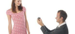 En güzel evlenme teklifleri